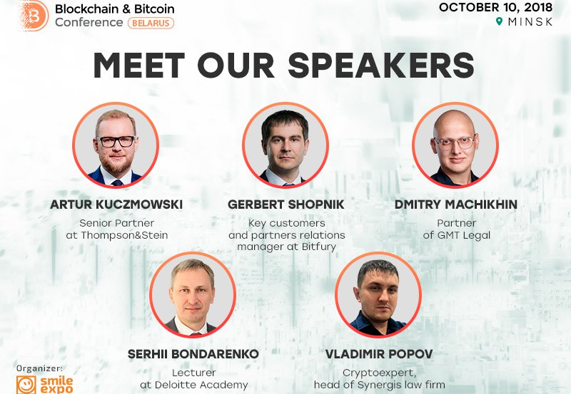 Blockchain & Bitcoin Conference Belarus in October: what will keynote speakers talk about?