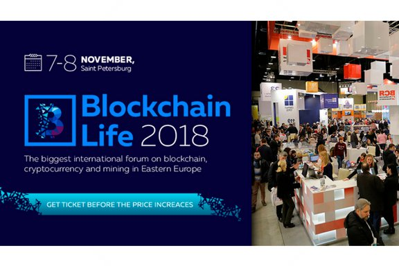 Adglink becomes The Blockchain Life 2018's media partner